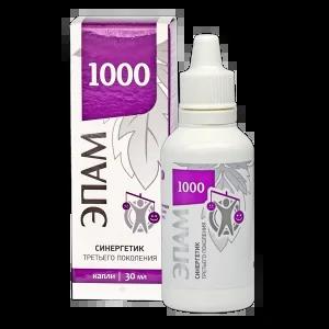 ЭПАМ 1000 (неврологический)
