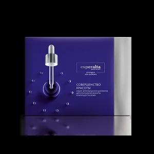 Набор ампульных концентратов «Совершенство красоты» — Experalta Platinum