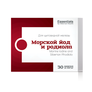 Морской йод и родиола — Essentials by Siberian Health