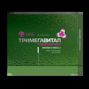 Ликопин и Омега-3 — Тримегавитал